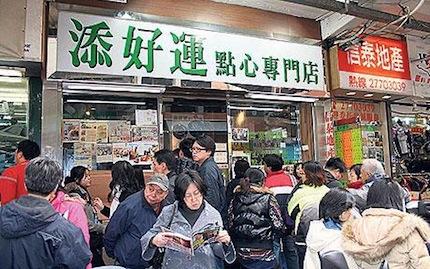 Поешьте в самом дешевом в мире мишленовском ресторане.jpg