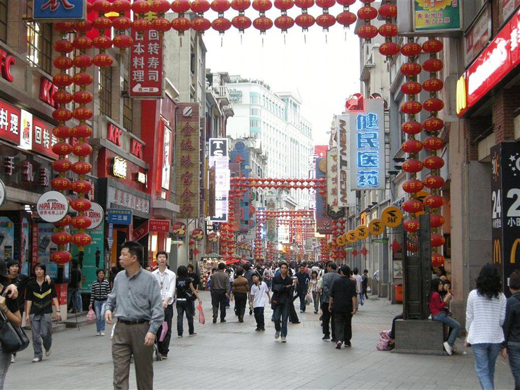 Иногда кажется что Пекин это не город, а один большущий рынок.jpg