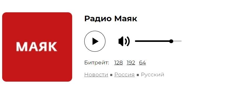 Путешествуем с музыкой в городской парк в Рузаевке. Мордовия